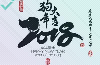 9 marketingtips voor succes tijdens Chinees Nieuwjaar