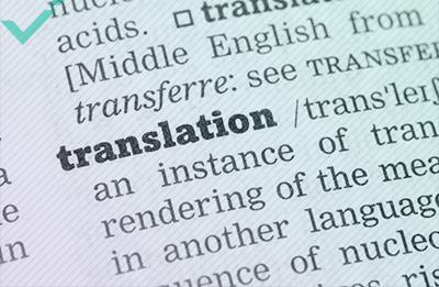 Waarom vertalingen nog steeds belangrijk zijn