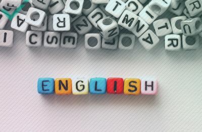 Waarom bevat de Engelse taal zoveel leenwoorden?