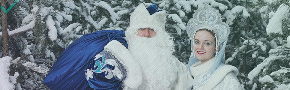 De geschiedenis van de Kerstman: Ded Moroz